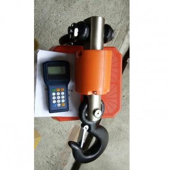 Cân Treo 5 Tấn Wireless - Cân Điện Tử Á Châu